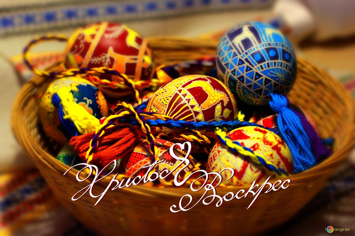 Joyeuse Pâques oeuf Russie