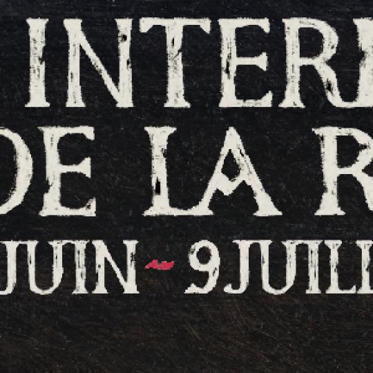 Bandeau Festival International du Film de La Rochelle 2017